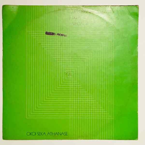 LES GRANDS COLOMBIAS DU PEUPLE - Adje Special 82 - LP