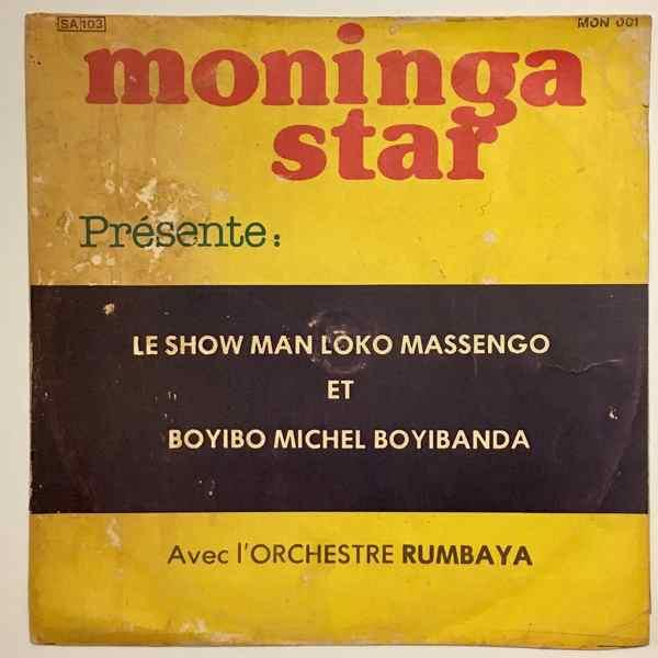 LOKO MASSENGO ET BOYIBO MICHEL - Avec l'Orchestre Rumbaya - LP