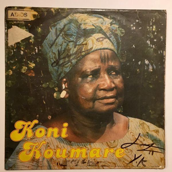 KONI KOUMARE - Same - LP