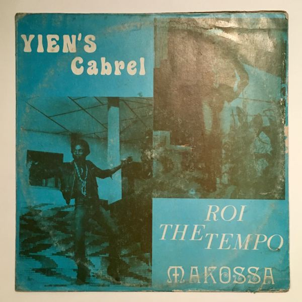 YIEN'S CABREL - Roi The Tempo Makossa - 33T