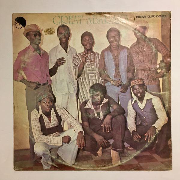 GREAT ABARAKA - Same - LP