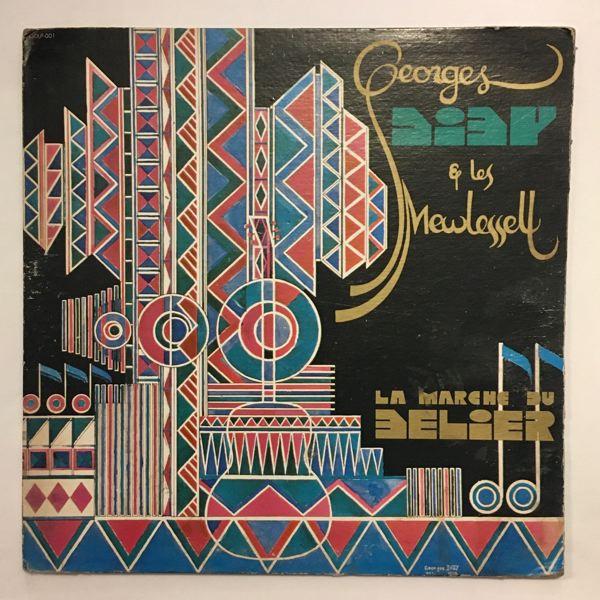 GEORGES DIBY ET LES MEWLESSEL - La marche du belier - LP