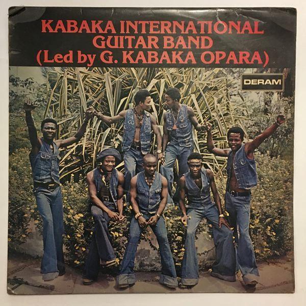 KABAKA INTERNATIONAL GUITAR BAND - Led by G. Kabaka Opara - LP