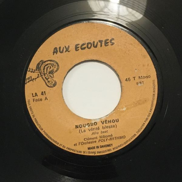 CLEMENT MELOME ET L'ORCHESTRE POLY-RYTHMO - Ma savo home / Nougbo vehou - 7inch (SP)