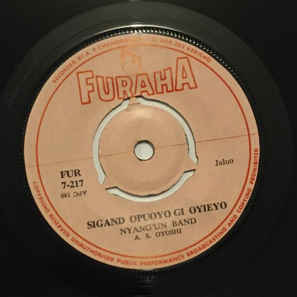 NYANGUN BAND - Sigand opuoyo gi oyieyo / Milikiyo agutu - 7inch (SP)