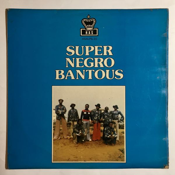 SUPER NEGRO BANTOUS - Same - 33T