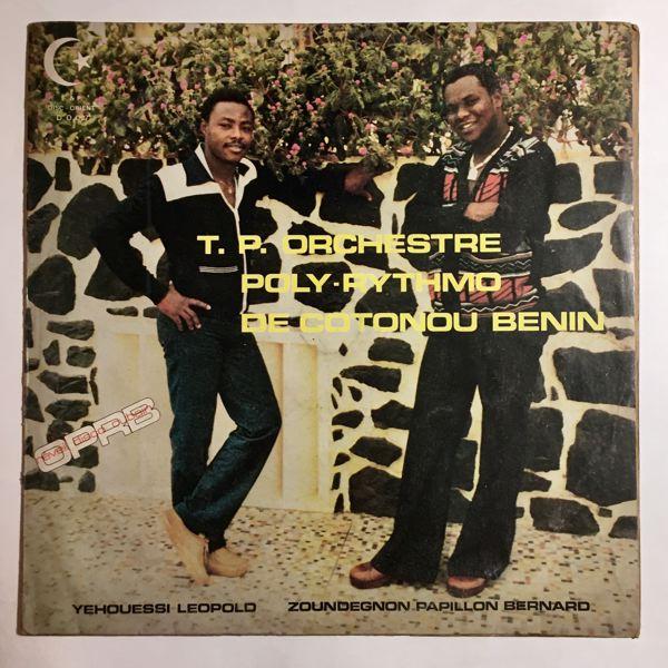 t.p. orchestre poly-rythmo de cotonou same