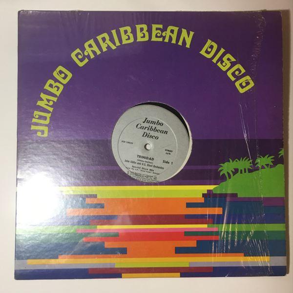 JOE GIBBS AND U.S. STEEL ORCHESTRA - Trinidad - Maxi 45T