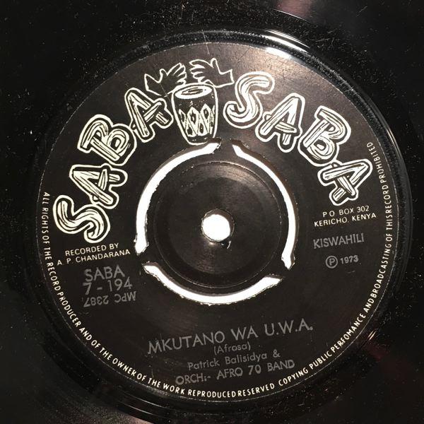 AFRO 70 BAND - Mikutano wa U.W.A. / Wake wawili - 45T (SP 2 titres)