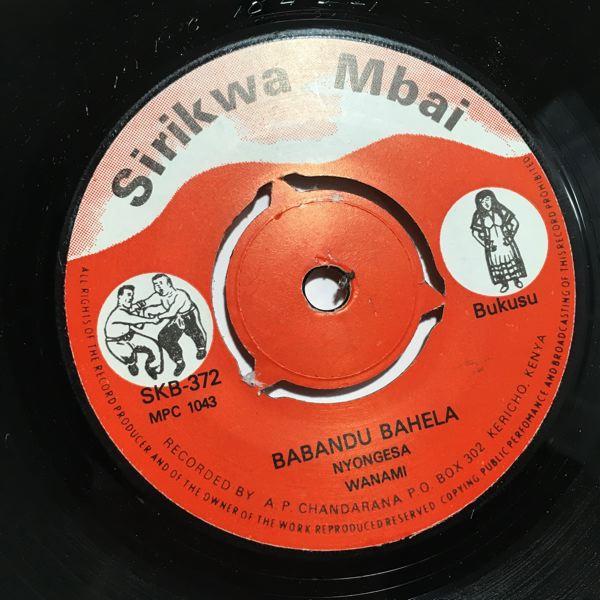 NYONGESA WANAMI - Kimisambwa / Babandu bahela - 7inch (SP)