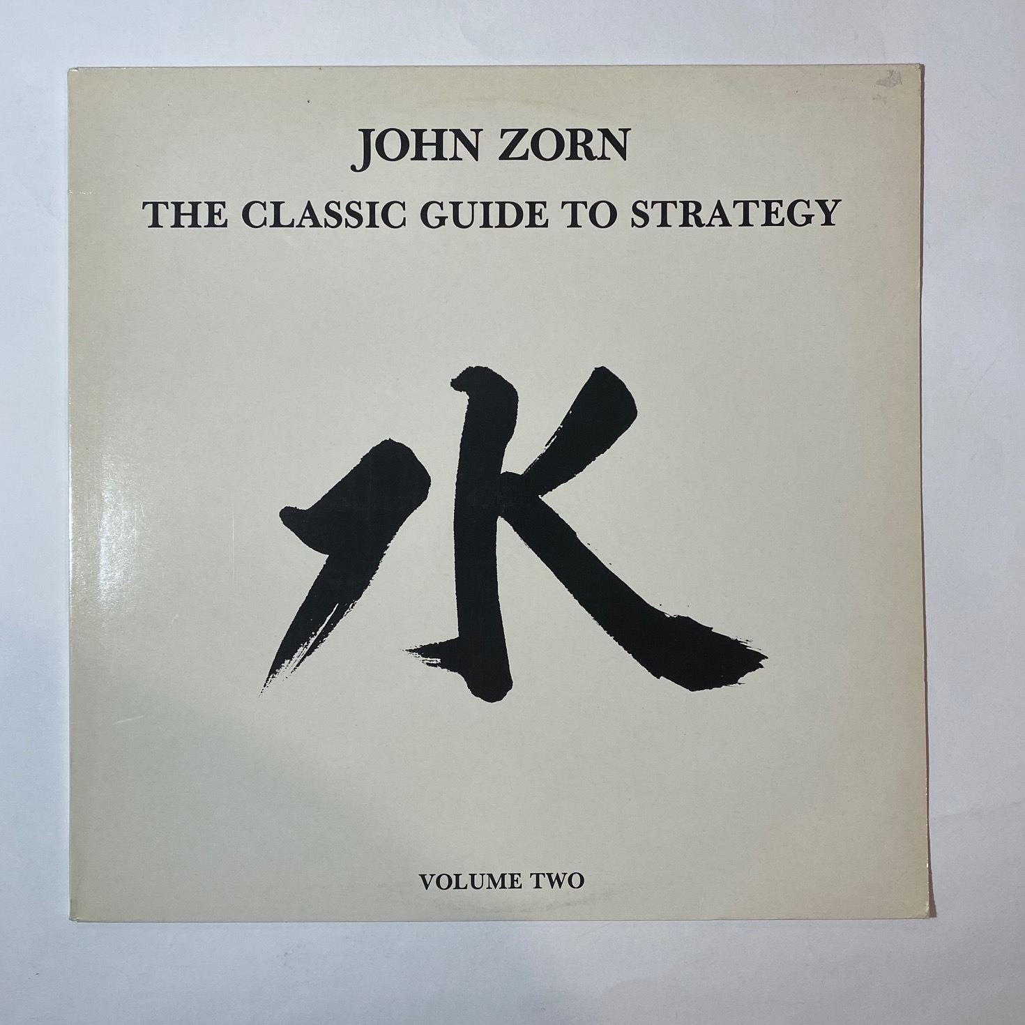 JOHN ZORN - The Classic Guide To Strategy Volume Two - LP