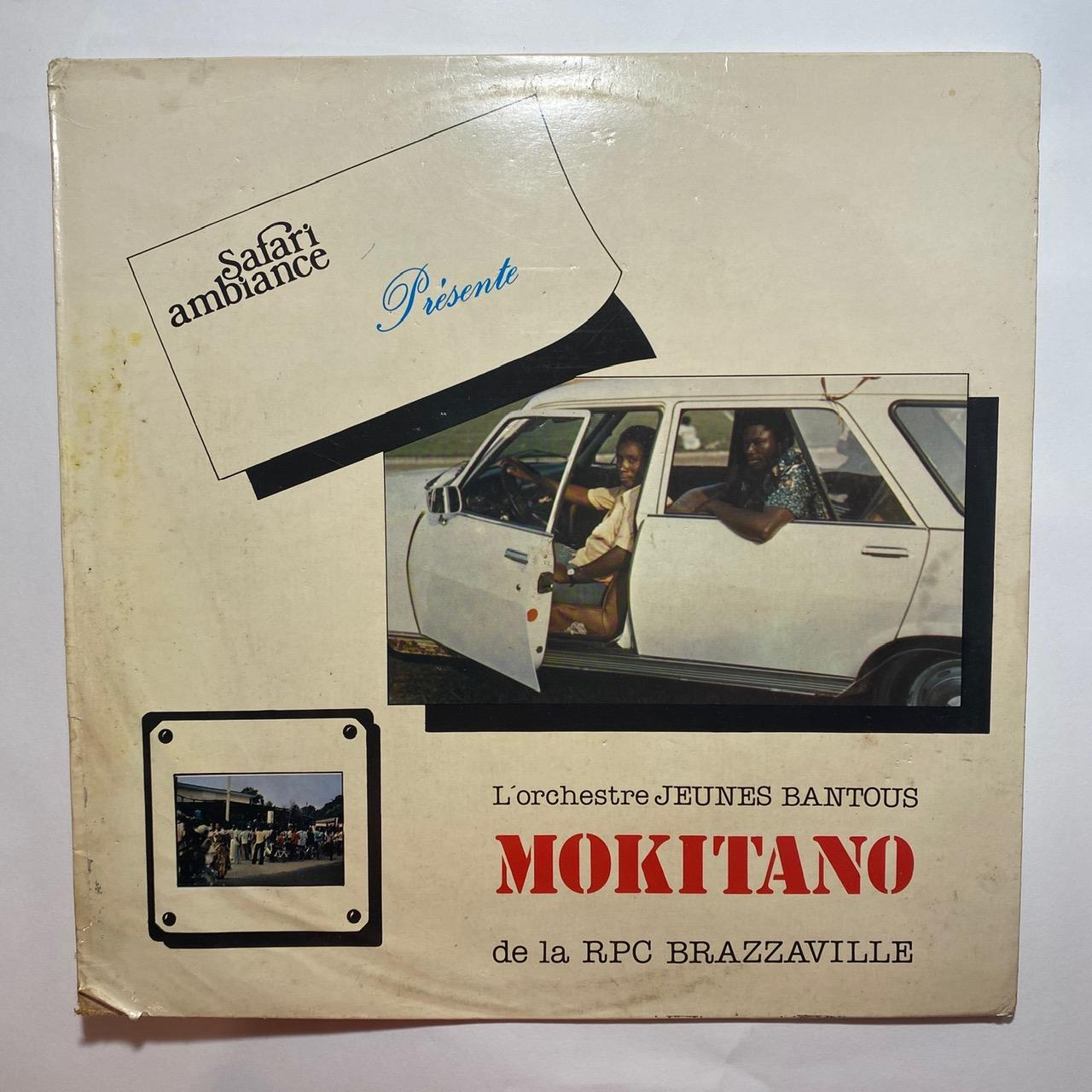 ORCHESTRE JEUNES BANTOUS MOKITANO DE LA RPC BRAZZA - Special 80 - LP