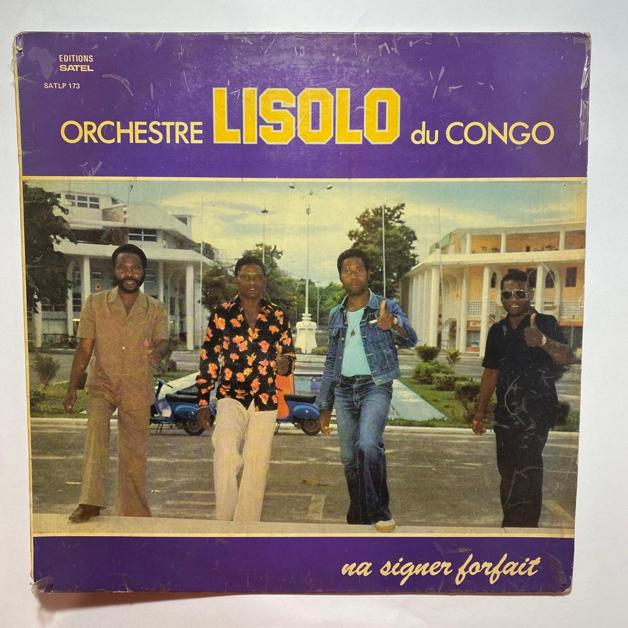 ORCHESTRE LISOLO DU CONGO - Na signer forfait - LP
