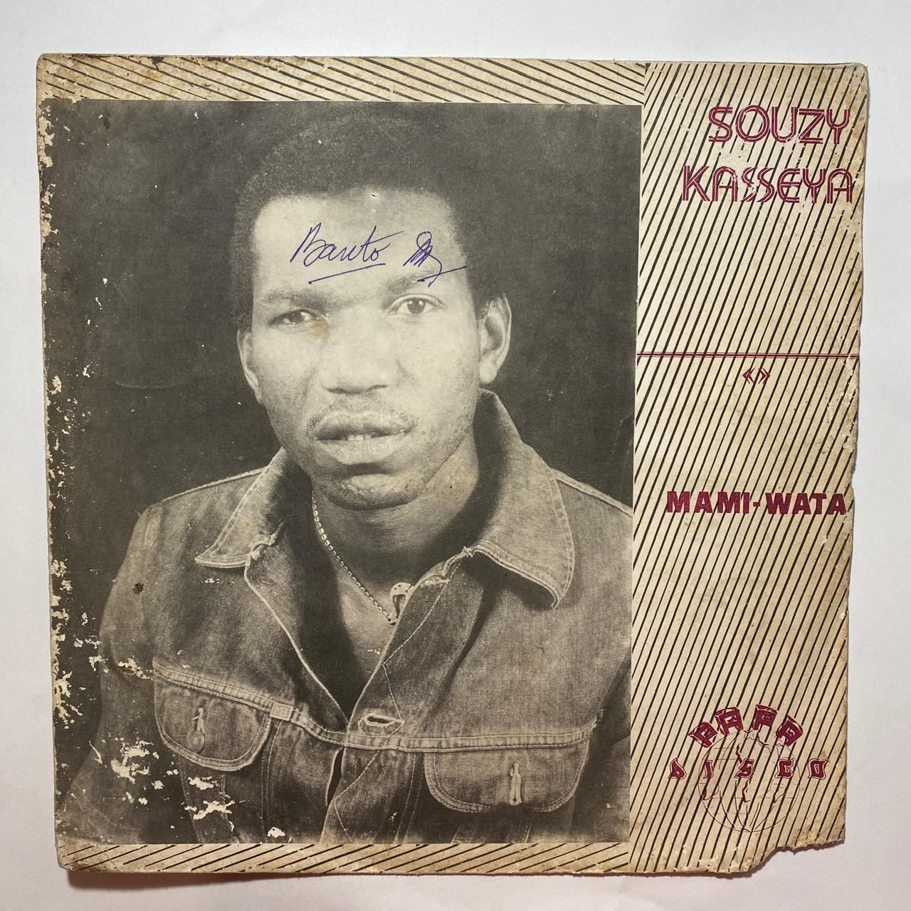 SOUZY KASSEYA - Mami-wata - LP
