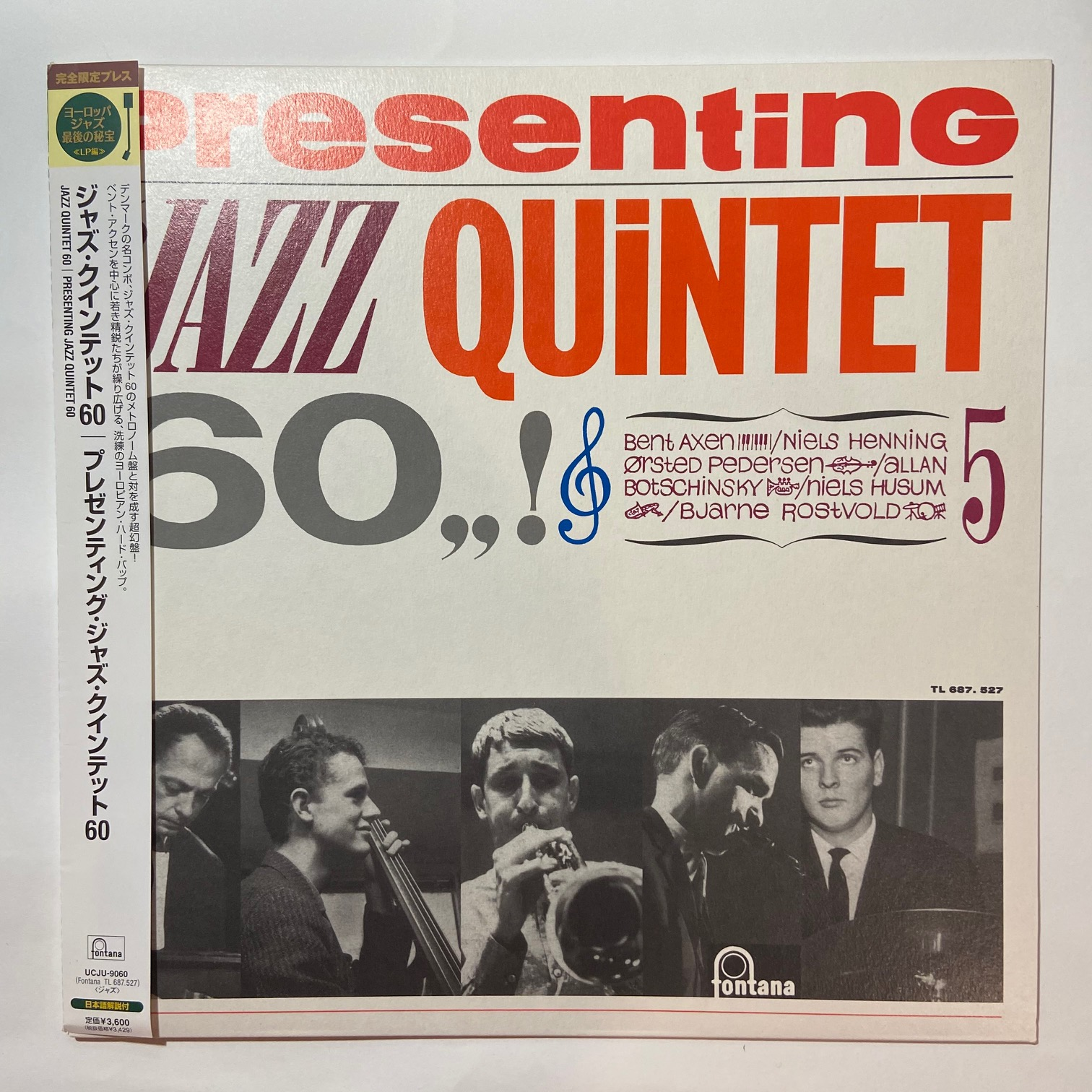 JAZZ QUINTET 60 - Presenting - LP