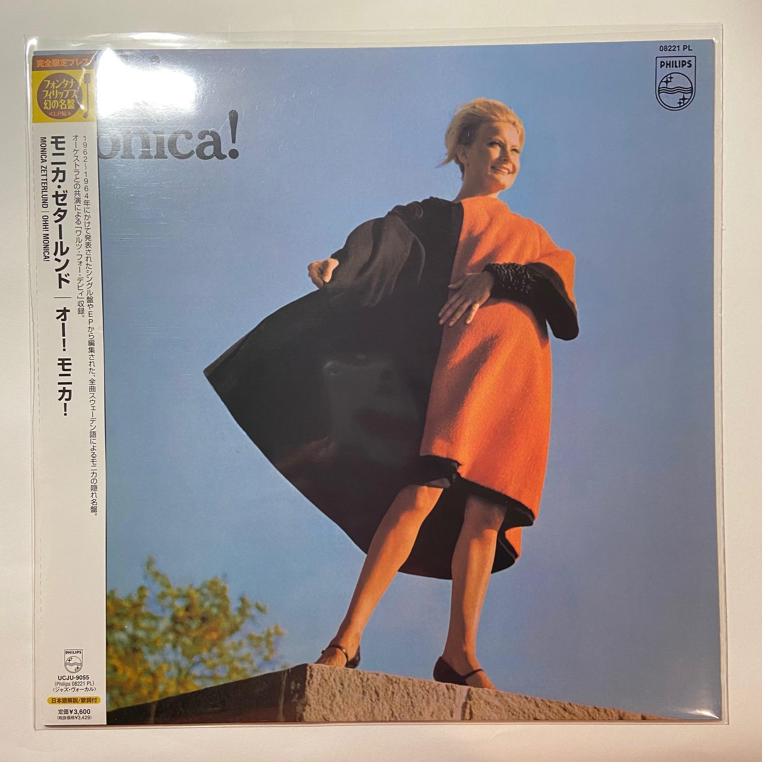 MONICA ZETTERLUND - Ohh! Monica! - LP
