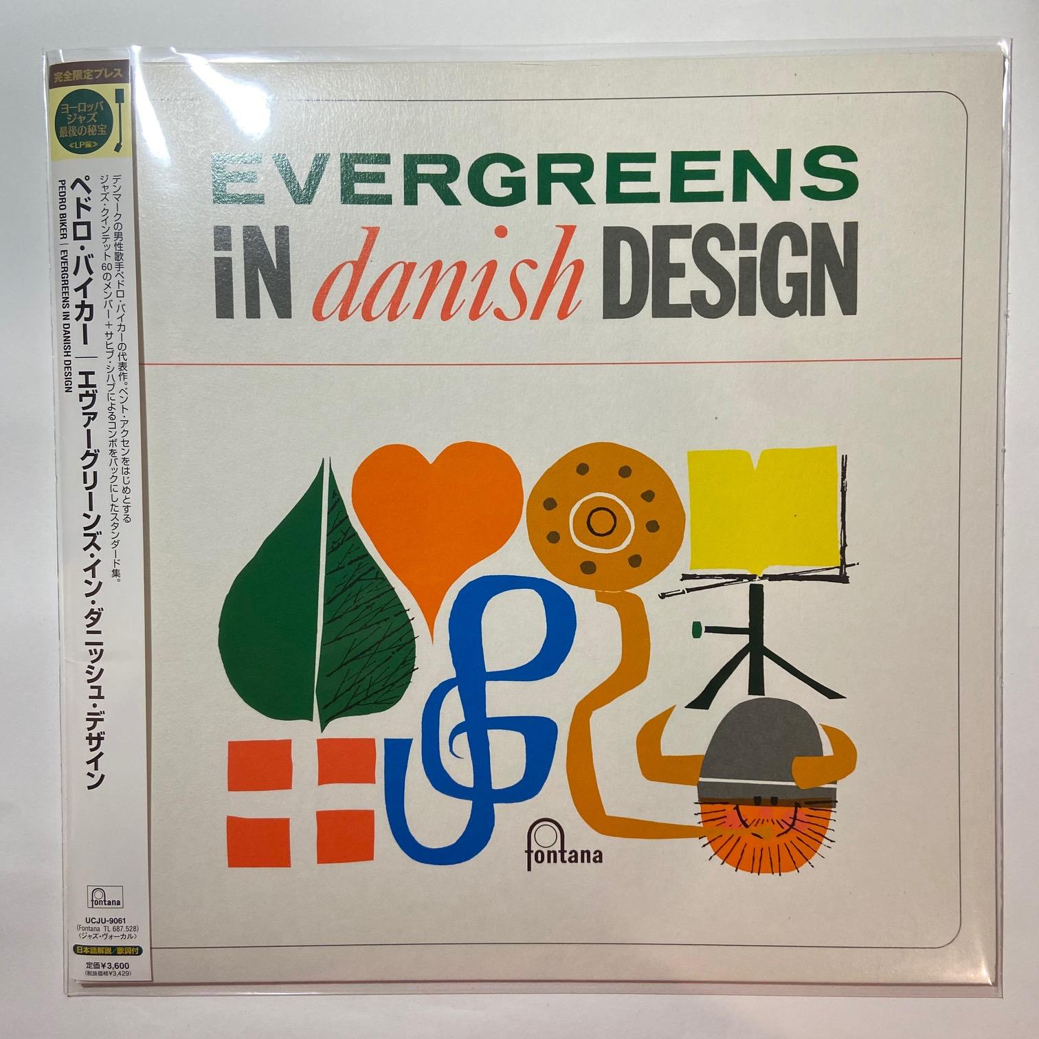 PEDRO BIKER - Evergreens In Danish Design - LP