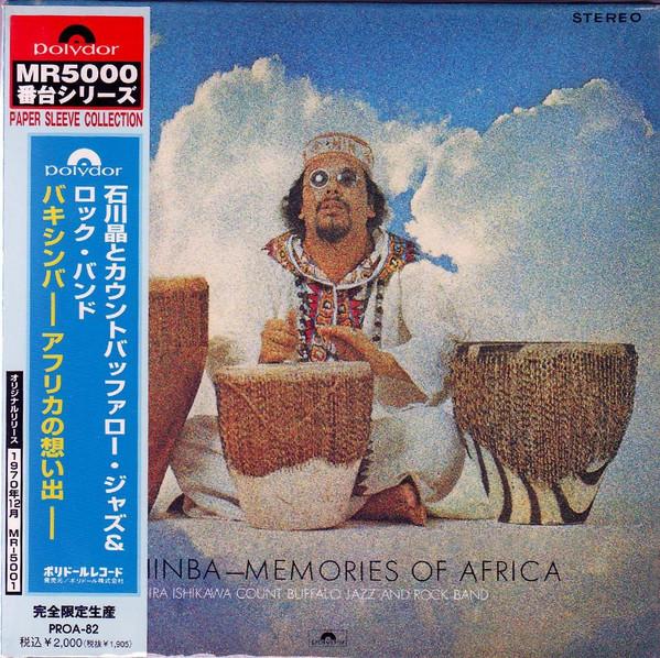 AKIRA ISHIKAWA - Bakishinba: Memories of Africa - LP