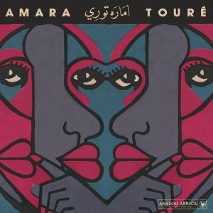AMARA TOURE - 1973-1980 - LP x 2