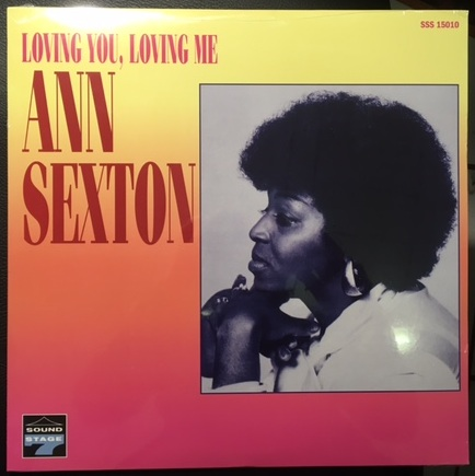 ANN SEXTON - Loving You, Loving Me - LP