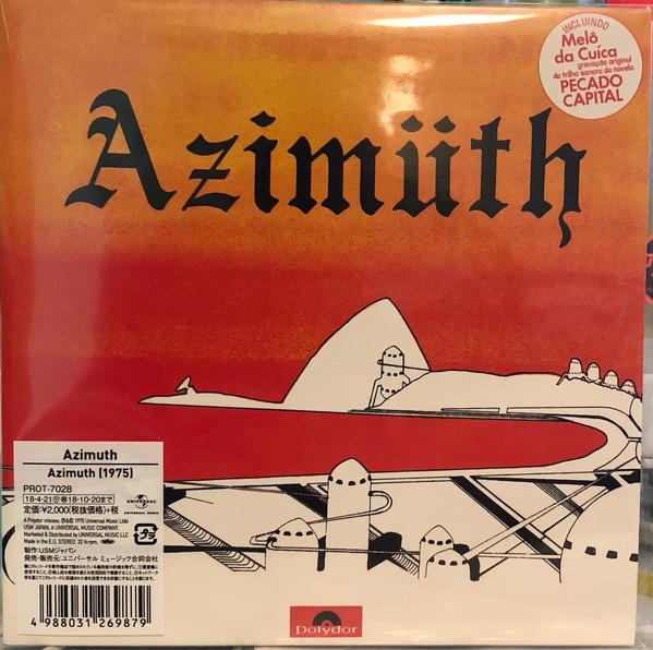 AZIMUTH - Same - 7inch (SP)