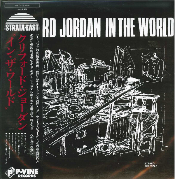 CLIFFORD JORDAN - In The World - 33T