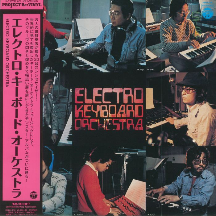 ELECTRO KEYBOARD ORCHESTRA - Same - LP