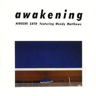 Hiroshi Sato Awakening