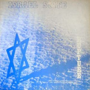 RUPTURE - Israel Suite - LP