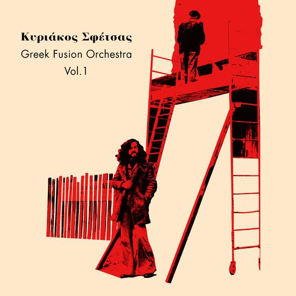 KYRIAKOS SFETSAS - Greek fusion orchestra - LP