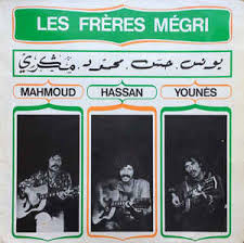 LES FRERES MEGRI - Mahmoud, Hassan, Younes - LP