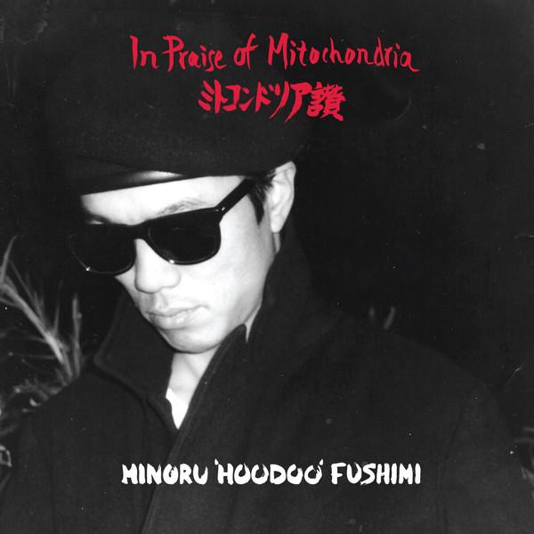 MINORU 'HOODOO' FUSHIMI - In praise of mitochondria - LP