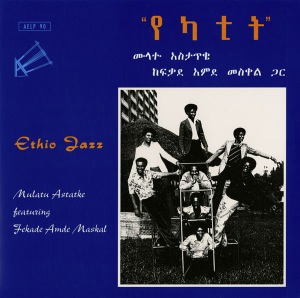 Mulatu Astatke featuring Fekade Amde Maskal Ethio Jazz