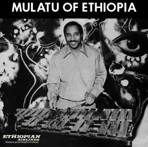 Mulatu of Ethiopia Same