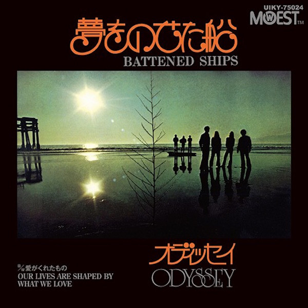Odyssey Battened ships / Our lifes are shaped by what we love
