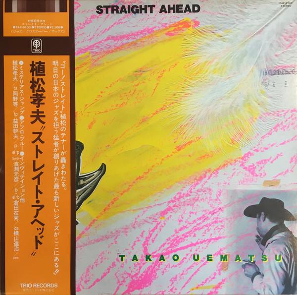Takao Uematsu Straight ahead