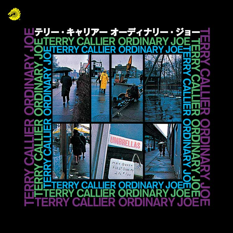 Terry Callier Ordinary Joe / Look at me now