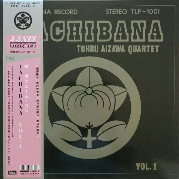 Tohru Aizawa Quartet Tachibana